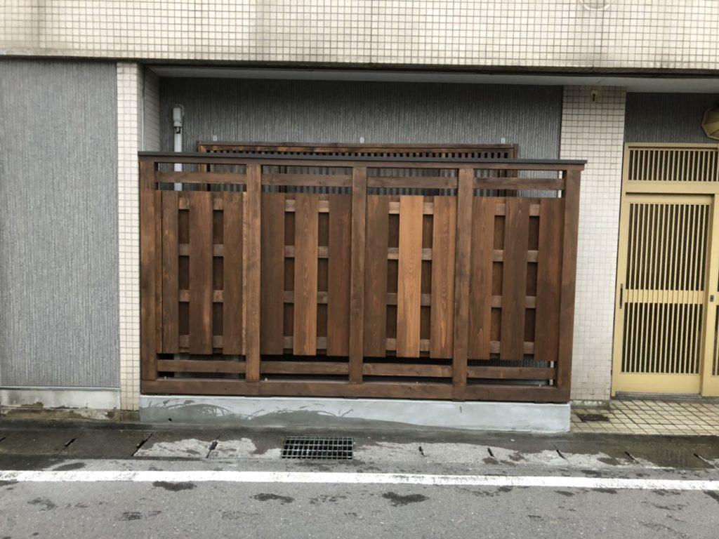 A邸 木塀新設工事